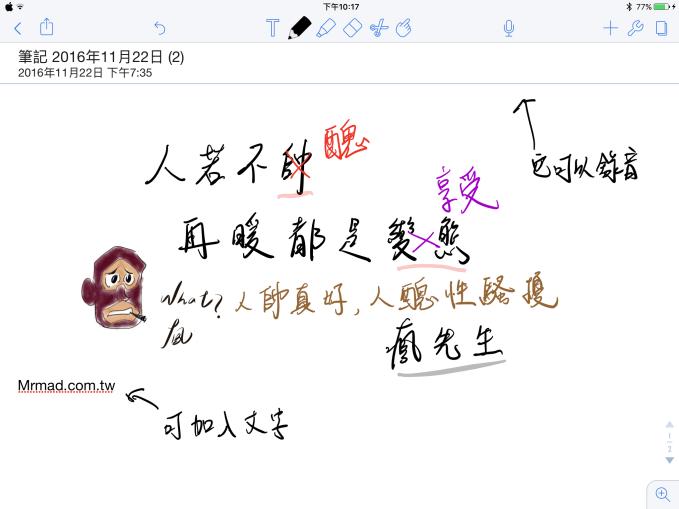 notability-app