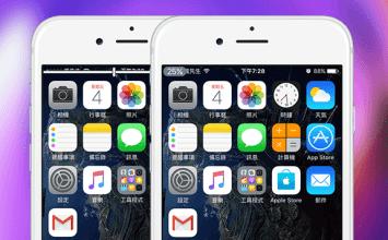 [Cydia for iOS] SmartVolumeControl 將音量調整HUD介面改的更不一樣