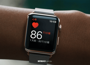 Apple Watch並非是你想得那麼簡單!心率功能有可能會救你一命