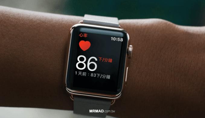 apple-watch-rhythm