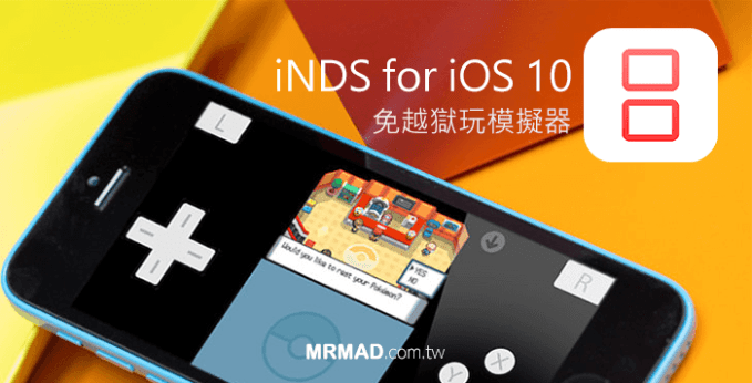 inds-ios10-cover