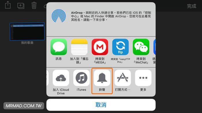 iphone-ios-nojb-ring-16