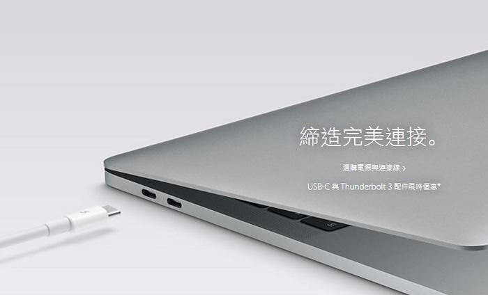 macbook-pro-thunderbolt-3-price-reduction