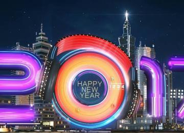 [LIVE懶人包]2017年全台中南跨年晚會、演唱會、煙火網路直播轉播懶人包