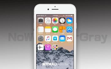 NoWallpaperGray:移除iOS 10桌布背景黑色漸層陰影