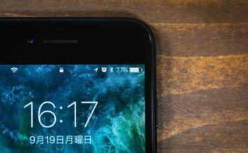 NoATWAKEUP 能夠改善iPhone電池壽命問題!讓設備更省電