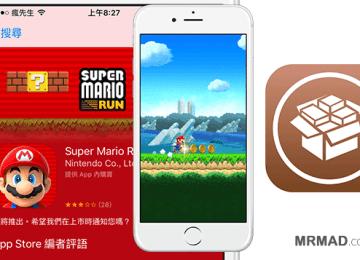 BreakThrough:另一款解決Super Mario Run超級瑪利歐酷跑「越獄」閃退問題