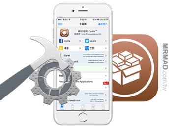 Substrate Fix:臨時修復iOS10.1.1越獄測試版的Cydia Substrate問題