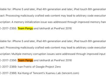 iOS 10.2.1修補盤古團隊在PwnFest 2016大賽中發現的漏洞