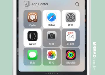 App Center 讓iOS控制中心增強!能顯示與快速切換APP圖示