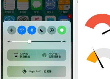 CCLowPower 讓iOS 10控制中心加入一鍵切換低耗電模式開關