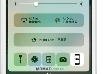 EasyRecord 首款能輕鬆透過iOS 10上進行螢幕錄製工具