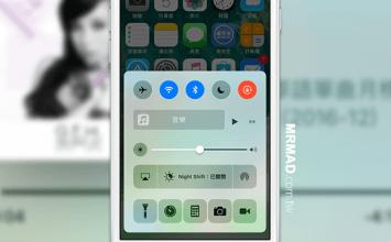 Horseshoe 將iOS 10控制中心的音樂控制整合為單頁模式