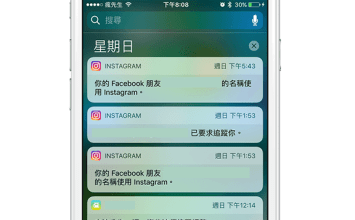 [iOS 10教學]利用3D Touch也能一鍵快速清除所有通知訊息