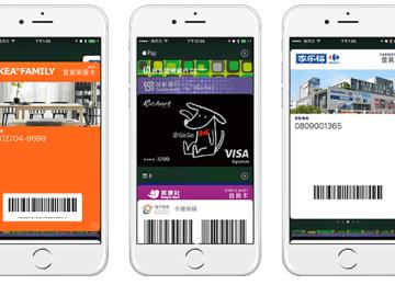 [iOS教學] Pass2u線上快速製作虛擬「會員卡」直接加入至 Wallet APP 內使用