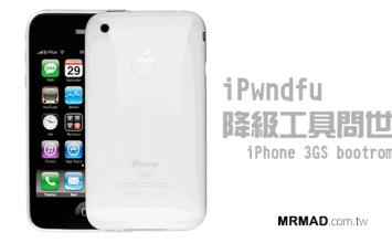 [教學]透過iPwndfu替iPhone 3GS設備bootrom漏洞進行降級與越獄