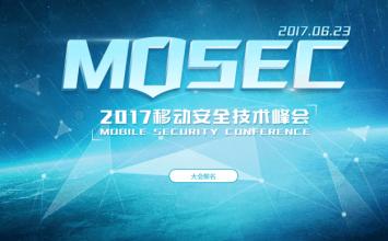 Apple Watch越獄即將出現? 2017 MOSEC 移動安全技術峰會正式開放報名