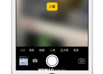 CamMode 讓iOS內建相機切換拍攝模式會有提示窗口