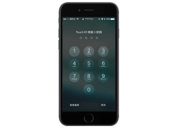 免升級iOS11也能套用最新解鎖畫面風格 Creamy
