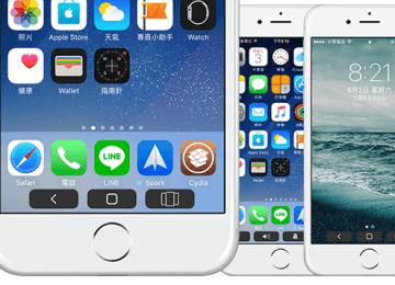 TouchBar 讓iPhone也能夠實現如MacBook Pro上的TouchBar功能條