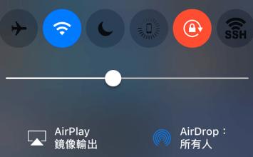 CCustomize 讓 iOS10 控制中心也能套用黑暗風格效果