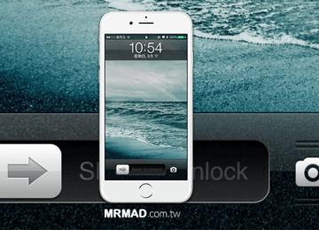 SlideToUnlockX 讓iOS 10返回舊版「滑動來解鎖」功能畫面