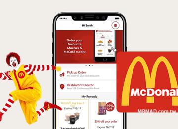 麥當勞宣傳照搶先曝光iPhone 8外型與APP設計