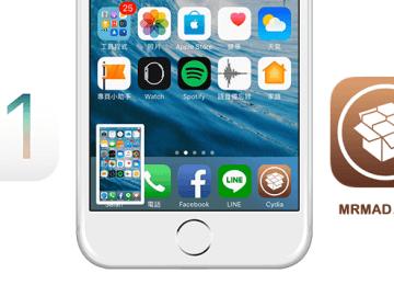 ScreenshotXI 讓iOS11最新截圖編輯功能實現至舊iOS版本上