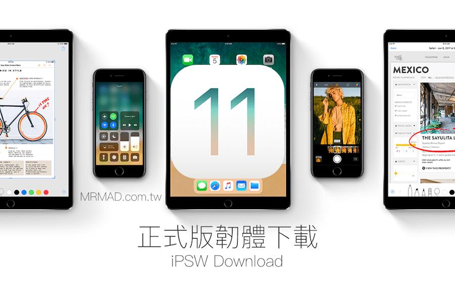 [iOS下載]Apple iOS 11 正式版各種韌體iPSW下載清單(更新iOS 11.2.1)