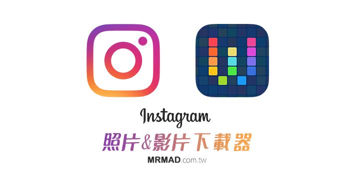 Workflow腳本:Instagram 影片與照片下載工具