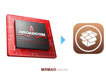 iOS 10.3.3 修補的 Wi-Fi 晶片漏洞被公開!越獄工具離我們越來越近