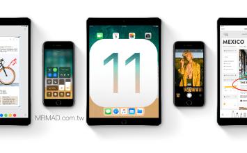 蘋果正式推出iOS 11.0.2 修正iPhone 8系列通話雜音