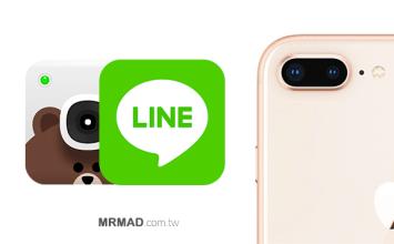 iPhone 8 系列使用LINE拍照會造成畫面卡住!是誰的問題?
