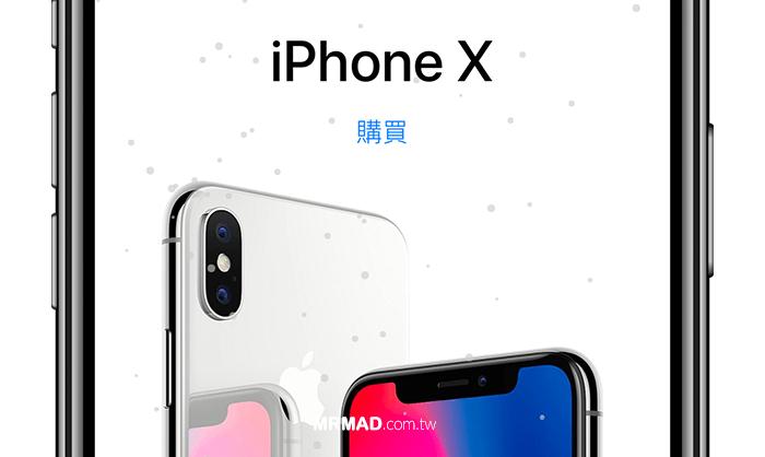 蘋果也玩下雪彩蛋!只要在Apple Store內輸入這串文字就會出現下雪特效