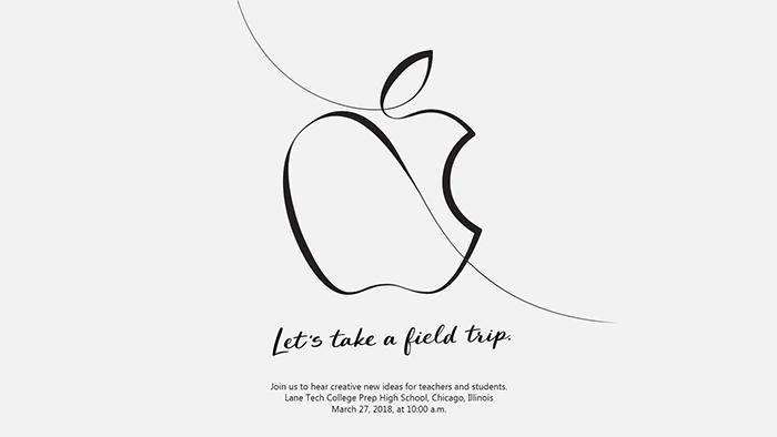 2018蘋果春季發表會將於3月27日發表!發表會上會有哪些產品?