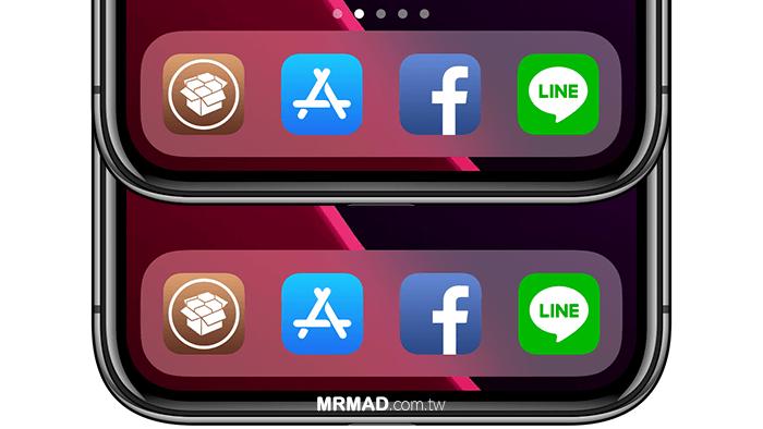 HideDots11 輕鬆讓iOS 11主畫面與解鎖畫面分頁小白點消失