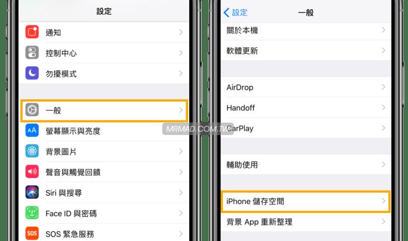 【教學】完美解決iPhone App會一直卡在等待中、白色圖片方法