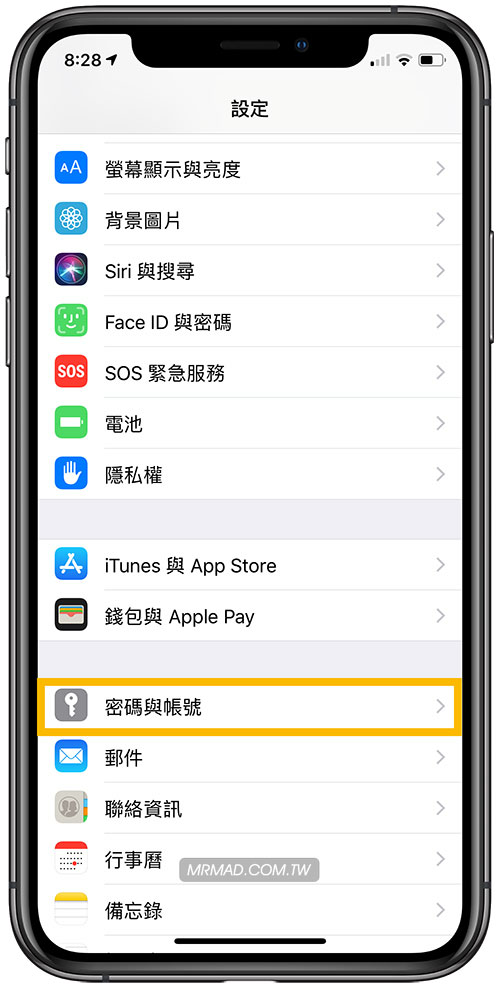 iPhone密碼與帳號儲存在哪?教你查出Safari和Chrome網站密碼記錄 - 瘋先生
