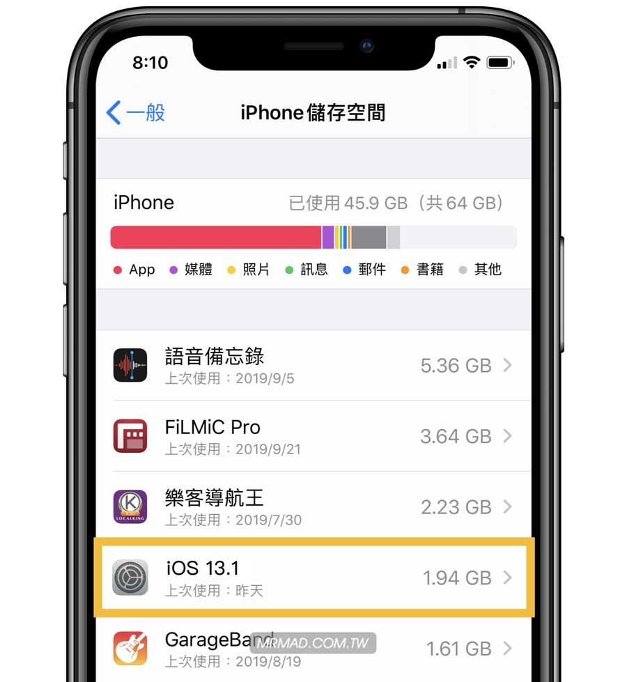 iOS 13無法更新?顯示已送出更新要求和無法檢查更新項目 - 瘋先生