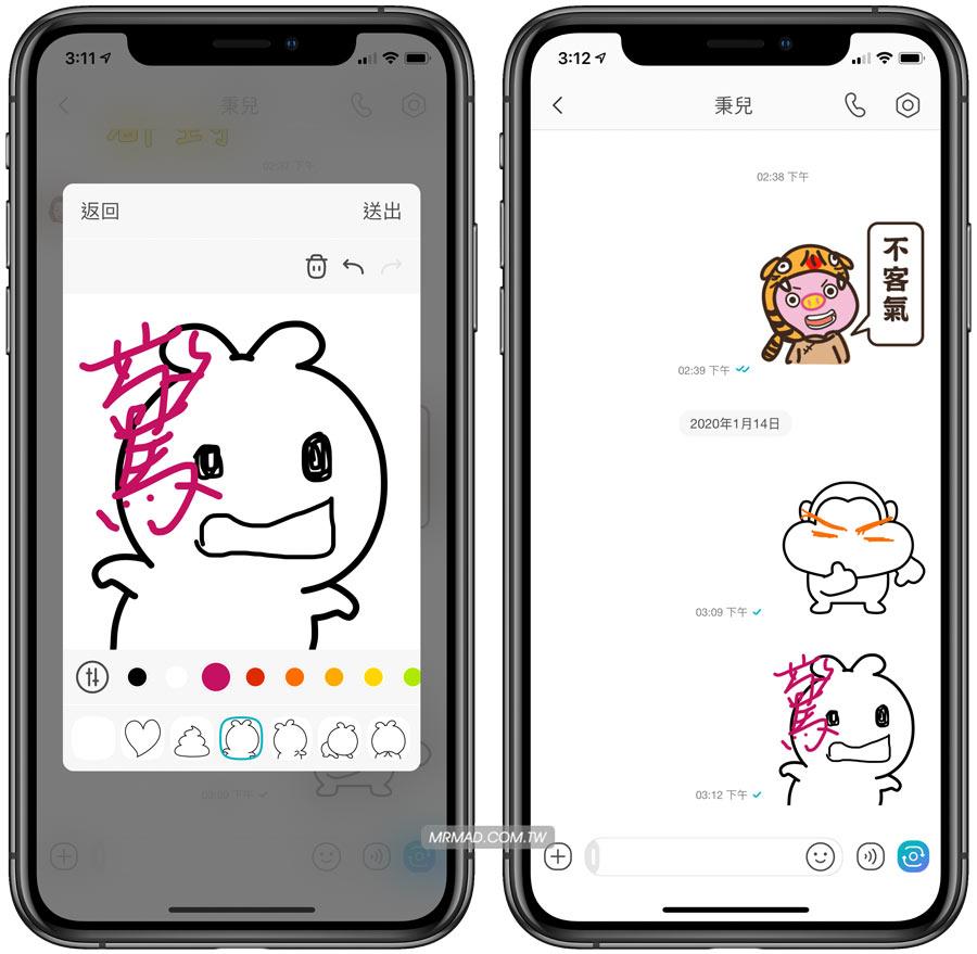 Jello 簡約手機通訊軟體App,私密聊天,自製貼圖,線上轉帳都可以 - 瘋先生
