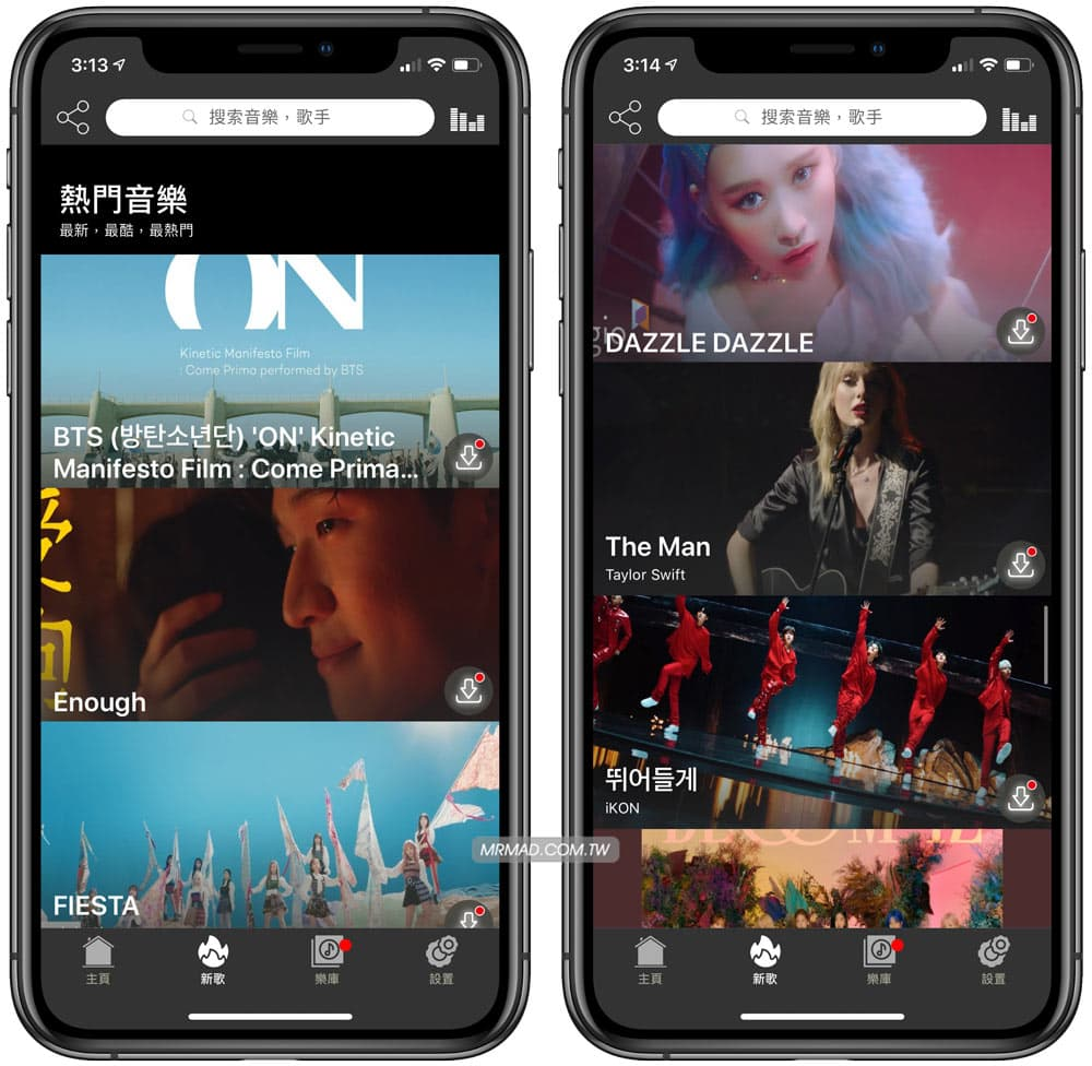 iPhone免費聽歌工具YoungTunes,支援下載MP3音樂,背景播放 - 瘋先生