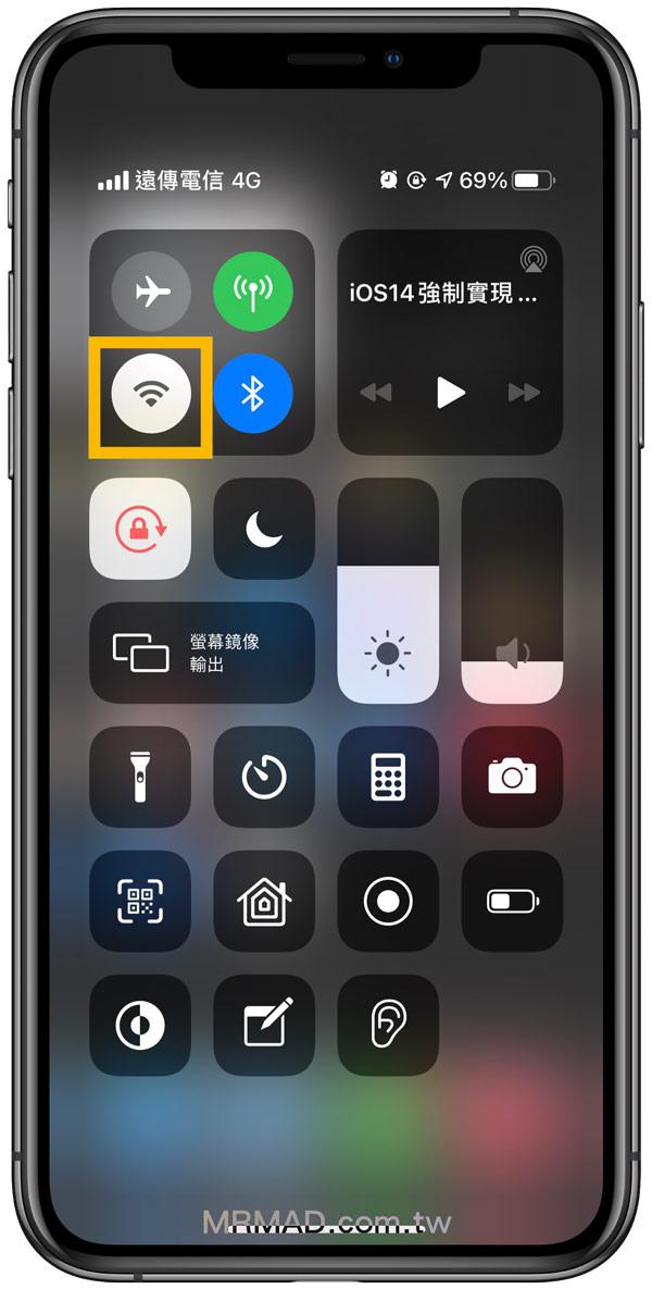 iPhone訊號強度怎麼查?教你一招查出真正4G強度 - 瘋先生