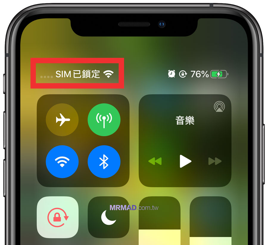 iPhone PIN碼忘記,或SIM卡被鎖定怎麼辦?這招就能解決 - 瘋先生