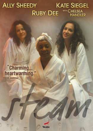 Steam starring Ally Sheedy, Kate Siegel and Ruby Dee, Mr. Media Interviews