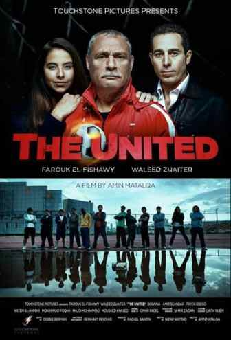 The United, a soccer film by Amin Matalqa