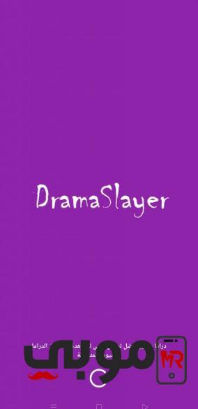 تحميل دراما سلاير للايفون برابط مباشر 2021 Drama Slayer