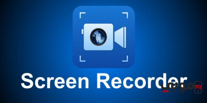 تسجيل مكالمات الفيديو مع الصوت