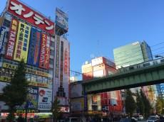 The major shopping street