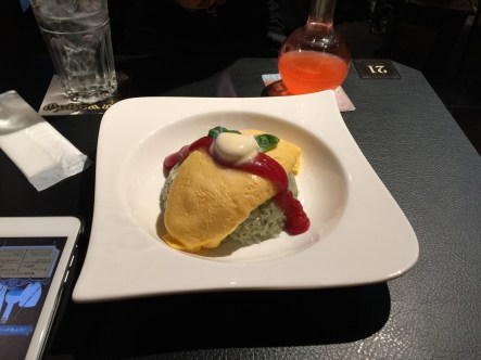 Tonberry Omelet Rice... Doink!