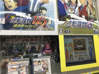 Phoenix Wright trilogy and Spirit of Justice love!